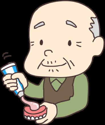 入れ歯を付ける老人