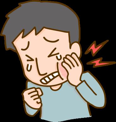 虫歯で痛がる男性のイラスト